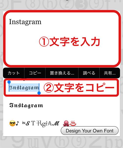 文字 フォント インスタ 【無料】インスタグラム文字フォントをオシャレに変える方法3選!